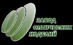 """ООО """"Завод Оптических изделий"""""""